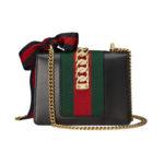 431666_cvleg_8638_003_075_0032_light-sylvie-leather-mini-chain-bag