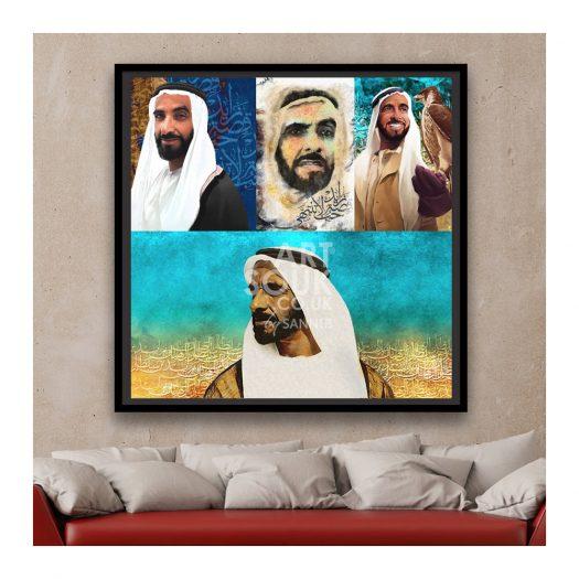 Sannib Art - الشيخ زايد آل نهيان