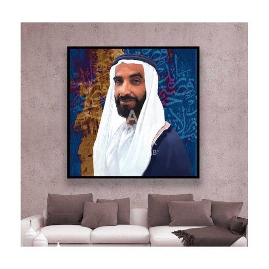 Sannib Art - Zayed Al Nahyan – الشيخ زايد آل نهيان