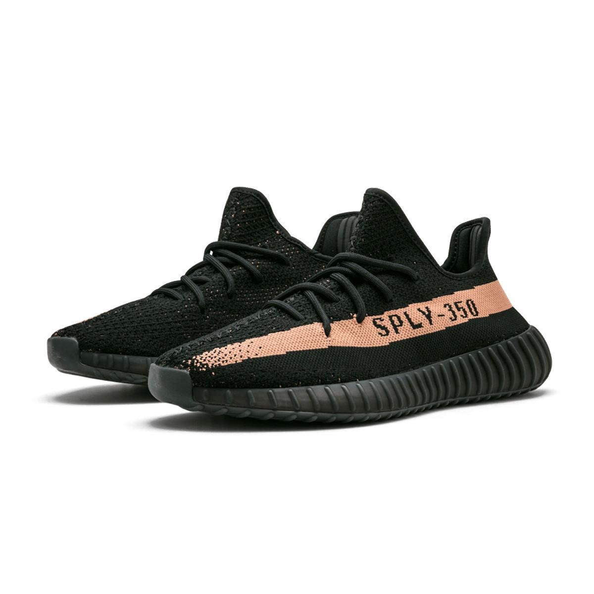 adidas Yeezy Boost 350 V2 Core Black Copper
