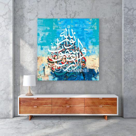 Sannib Art - الله نور السموات والأرض