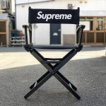 Supreme Director's Chair – Black