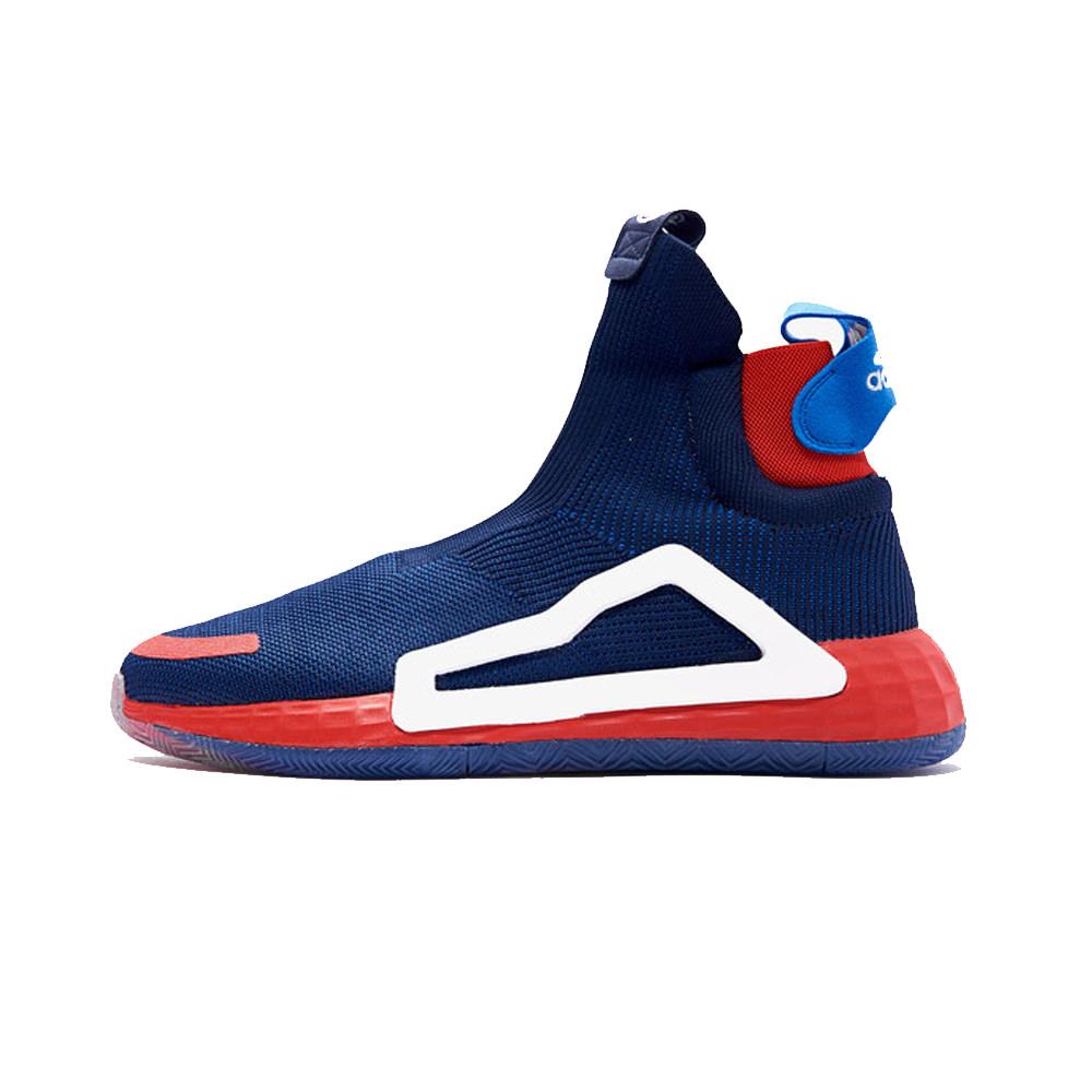 adidas N3xt L3v3l Marvel Captain