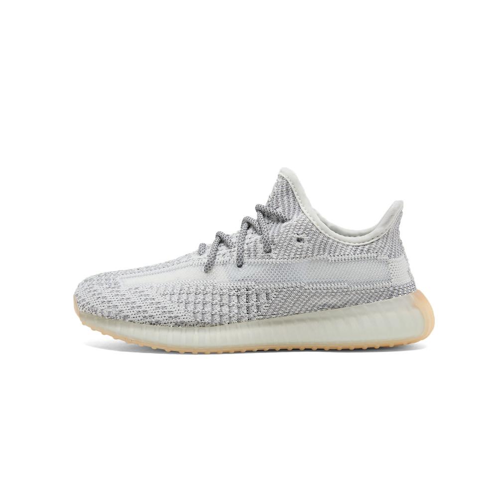 adidas Yeezy Boost 350 V2 Yeshaya (Kids)