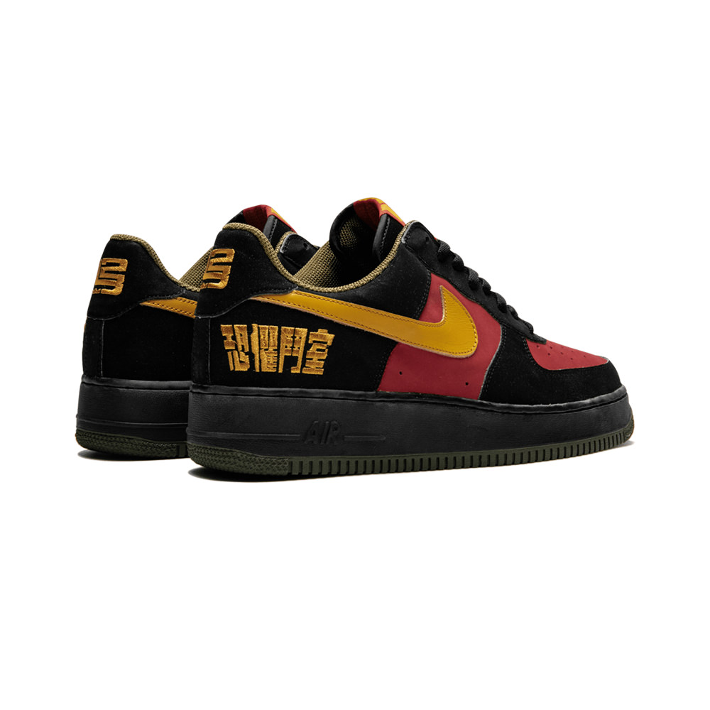 Nike Air Force 1 Low Chamber of Fear