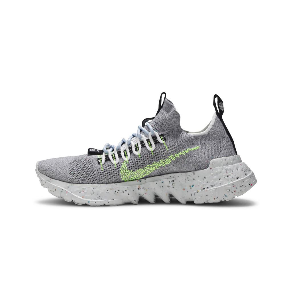 Nike Space Hippie 01 Grey Volt