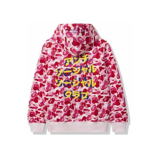 Bape X Anti Social Social Club Abc Camo Pullover Hoodie Pink