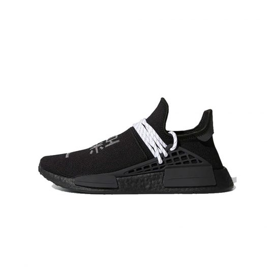 adidas NMD Hu Pharrell Black