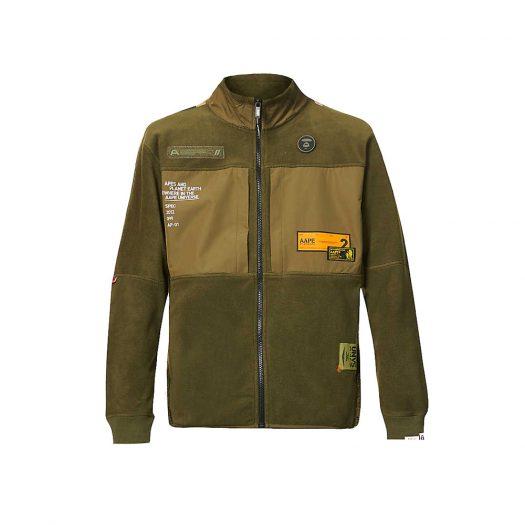 Aape Logo-print Funnel-neck Fleece Jacket
