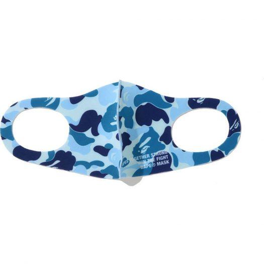 Bape Abc Camo 3 Pack Mask L Multi