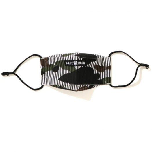 Bape 1st Camo Stripe Mask Black