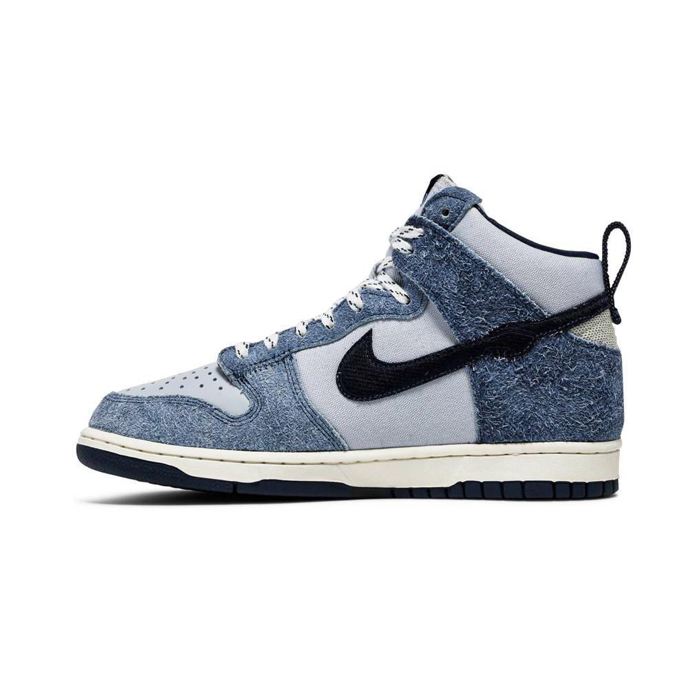 Nike Dunk High AB Notre Blue Void