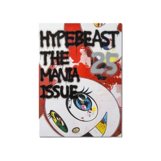 Takashi Murakami Hypebeast Issue 25: The Mania Issue Magazine Red