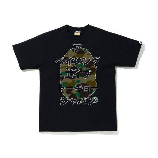 Bape 1st Camo Japanese Letters Tee Black/green