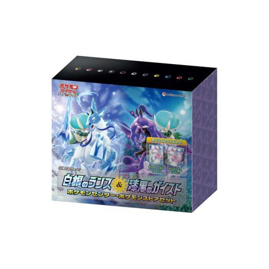 2021 Pokemon TCG Sword & Shield Expansion Pack Silver Lance & Jet-Black Spirit Pokemon Center Box (Japanese)