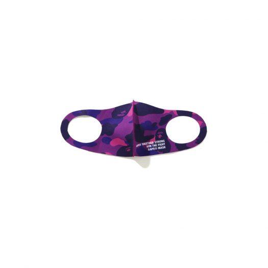 Bape Color Camo Mask 3 Pack Multi