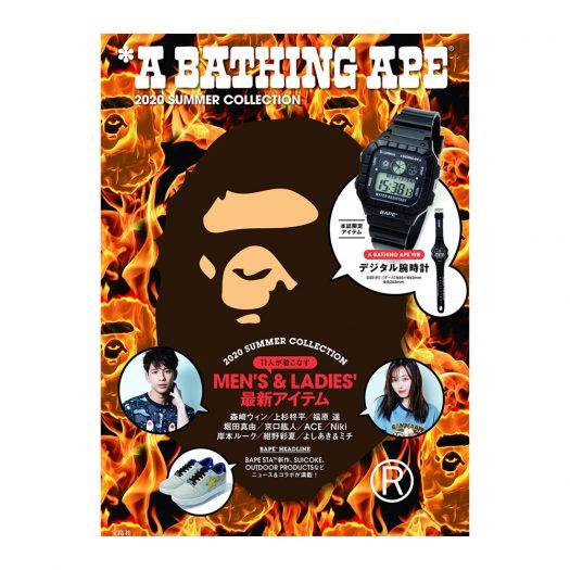 BAPE e-MOOK a Bathing Ape 2020 Spring/Summer Book