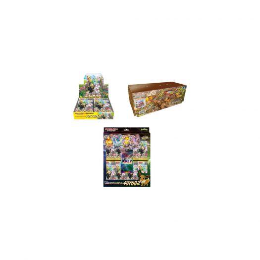 Pokemon TCG Eevee Heroes Booster Box/Eeveelutions/VMAX Special Set 3x Bundle