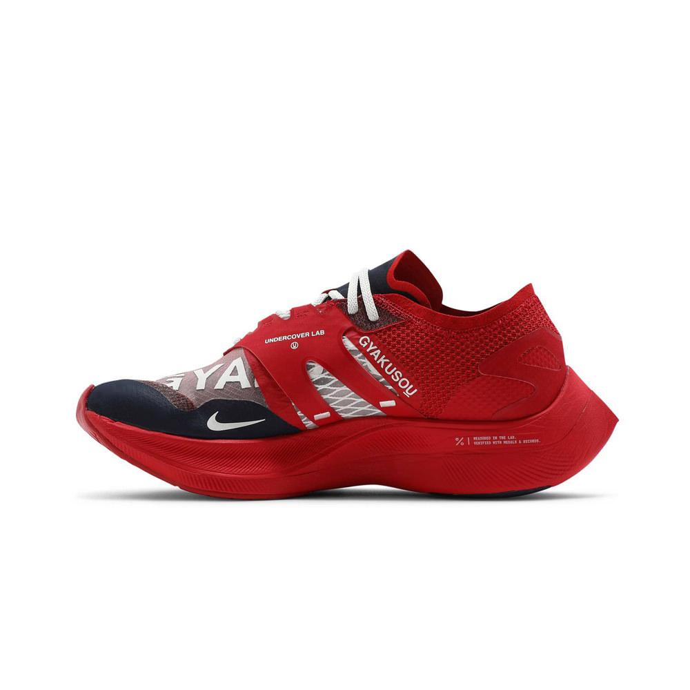 Nike ZoomX Vaporfly Next% Gyakusou Red