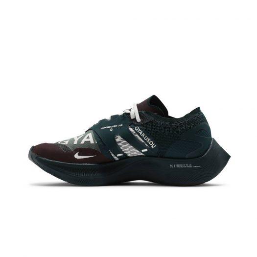 Nike ZoomX Vaporfly Next% Gyakusou Green