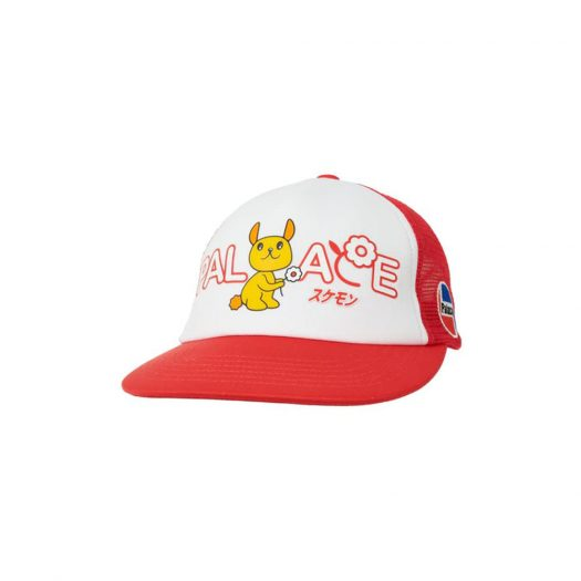 Palace Cute 5-Panel Red