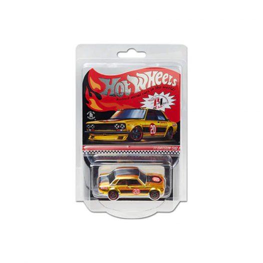 Hot Wheels RLC Exclusive '71 Datsun 510 Spectraflame Bright Yellow
