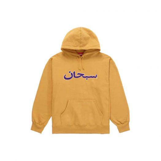 Supreme Arabic Logo Hooded Sweatshirt (FW21) Light Mustard